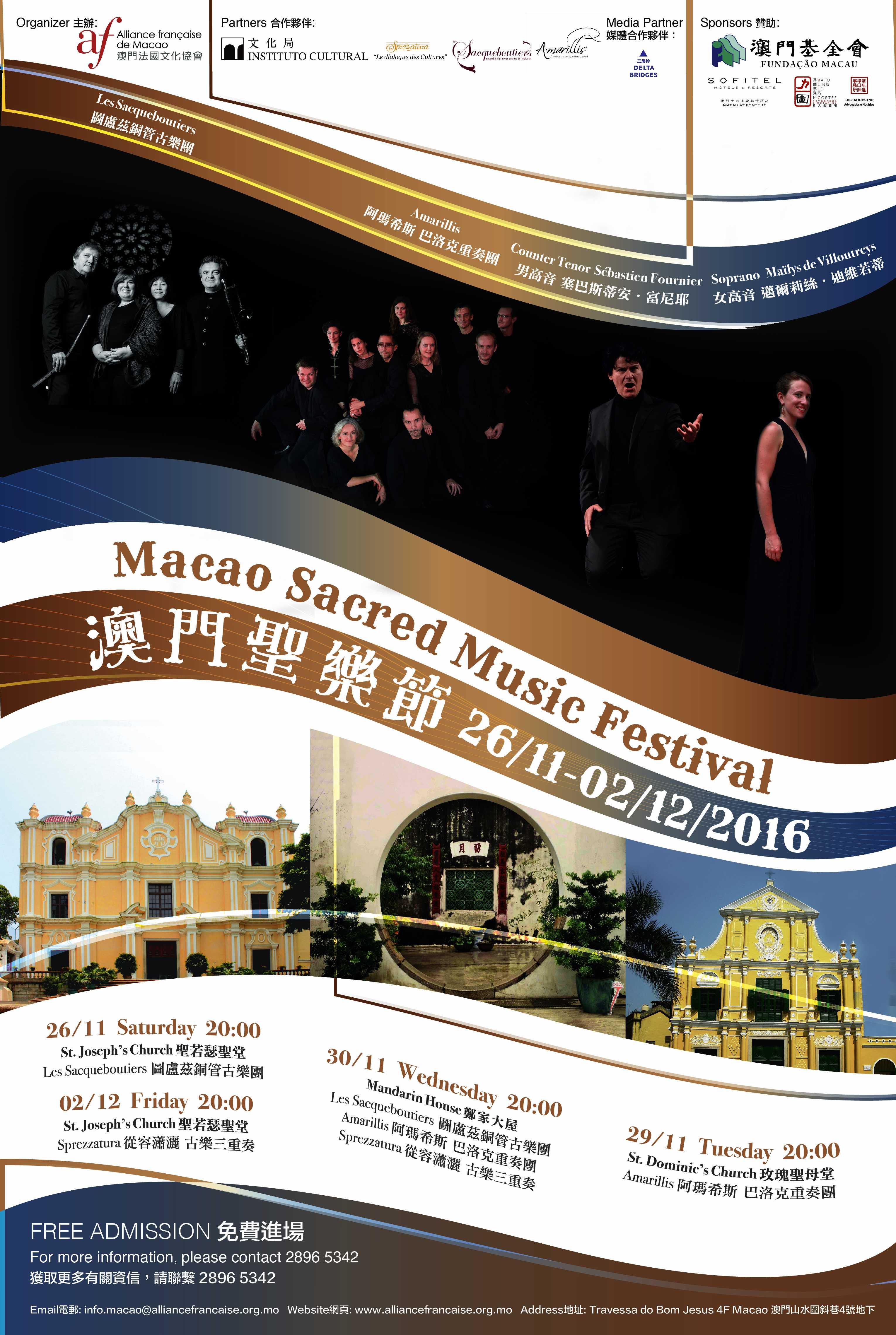 2-msmf-poster