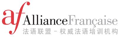 logo af chine 2
